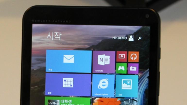 윈도우 8.1 태블릿에서 복구 이미지 백업하는 방법