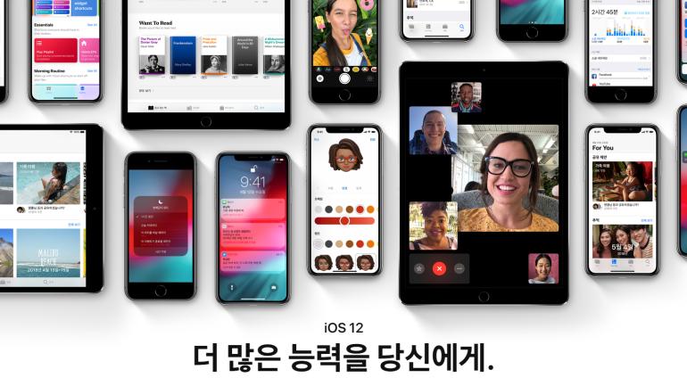 레노버, 요가북 C930 공개…듀얼 디스플레이 탑재