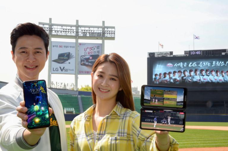 """""""국내 소비자, 5G 가입시 요금제 최우선 고려"""""""