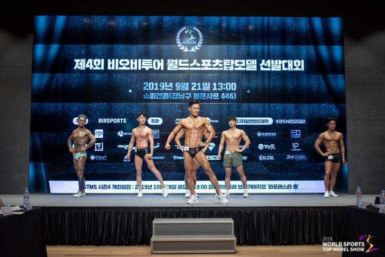 [포토] '조각 같은 근육남' WSTMS 스포츠탑모델