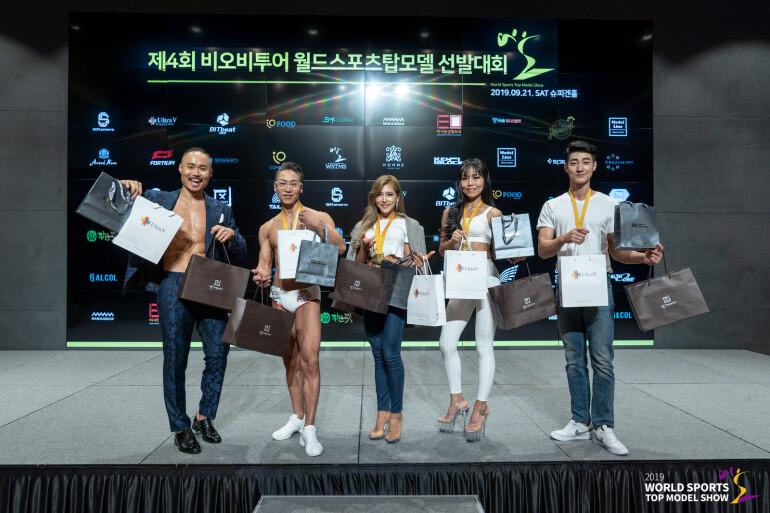 [포토] 제4회 비오비투어 월드스포츠탑모델 선발대회 부문별 톱7 수상자