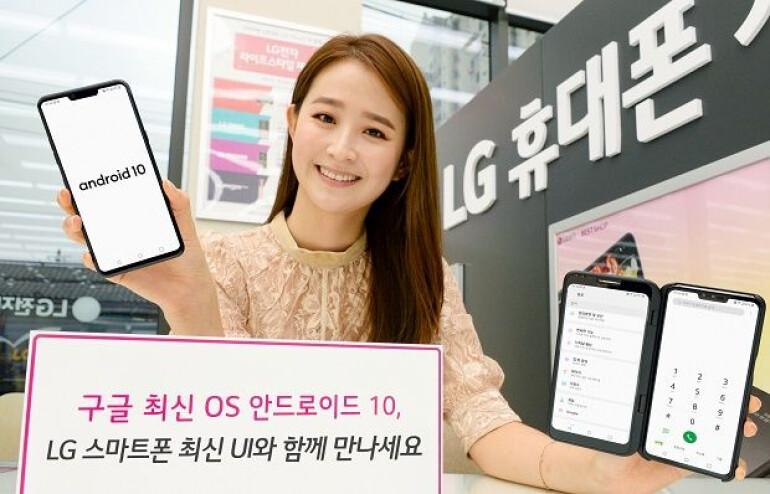LG G8·V50 씽큐, 안드로이드10 먹는다